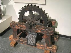 Pelton Impulse Water Wheel